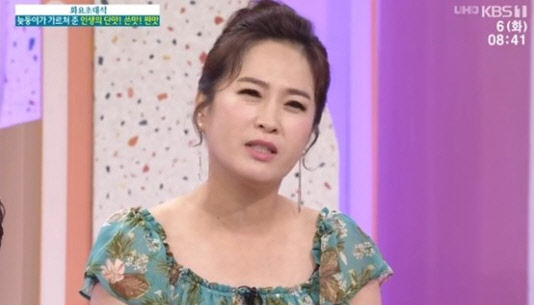 """가수 김정연 """"힘들다는 생각도, 아이를 보면 이겨내는 것"""""""